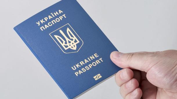 Как и за сколько украинцы могут сделать биометрический паспорт (инфографика)