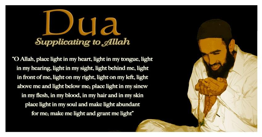 Get Strong Amal and Dua Prayers for Love Back in Urdu by