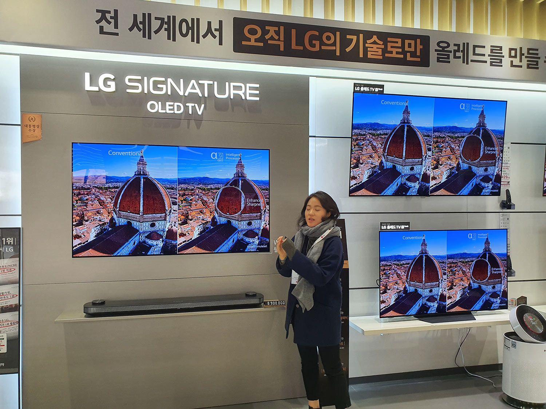ביקור במשרדי ומפעלי LG בעיר הבית שלה 36615696_1575362584369