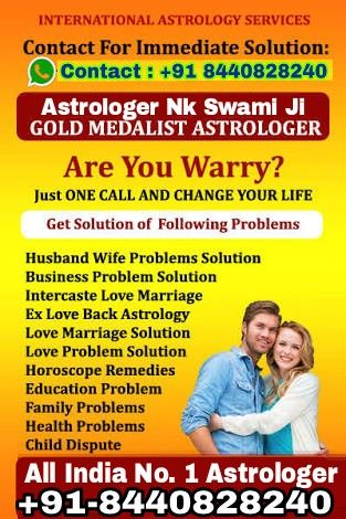Get Ex Love Back By Vashikaran Mantra +91 8440828240 gurgaon